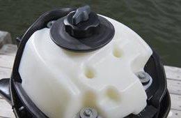 motore fuoribordo yamaha f2.5