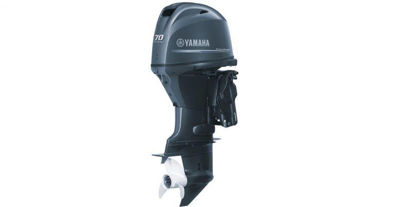 Motore Fuoribordo 40 cv Yamaha F40 GETL